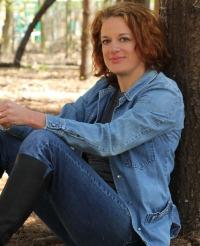 The Author, Jennifer Lyne